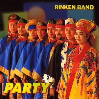 "Rinken Band""Party"""