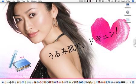 Yu Yamada's KaneboDesktop