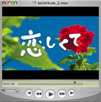 Koishikute FilmTrailer