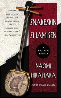 SnakeskinShamisen