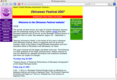 Okinawan Festival website