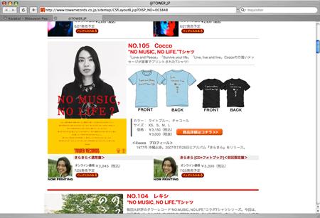Cocco's 'No Music, No Life'T-shirt