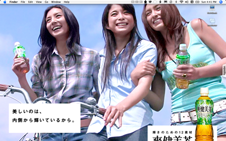Takako Uehara for Sokenbicha -edited
