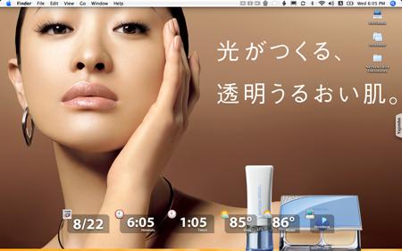 Yu Yamada for Sofina'sRaycious