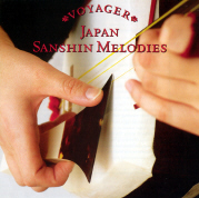 Japan Sanshin Melodies - Allegro Music