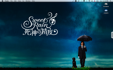 080127desktop.png