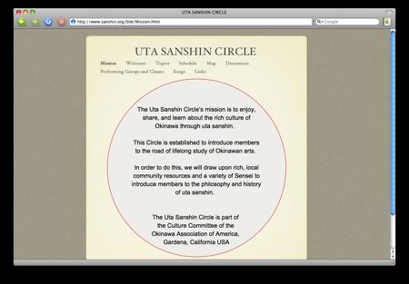 utasanshincircle.png