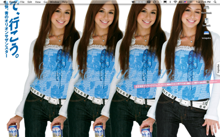desktop080205.png