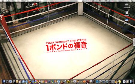 desktop080310.png
