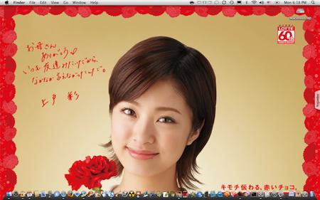 desktop080421.png