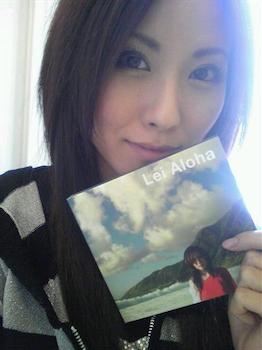 melody-lei_aloha.png