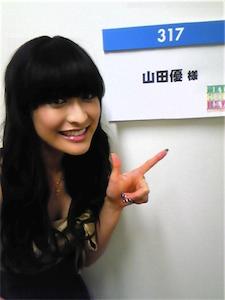 yamadayu_hey3.jpg