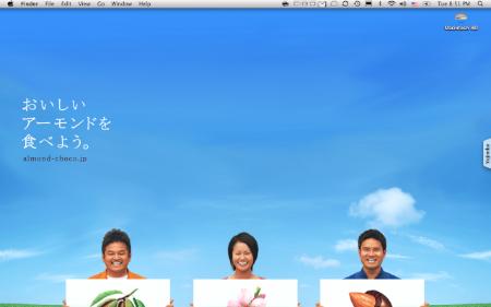 desktop080610.png