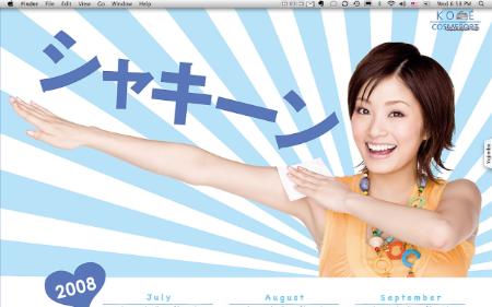 desktop080625.png