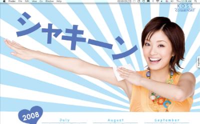 desktop080925.png