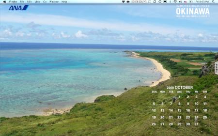 desktop081003a.png