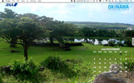 desktop081110a.png