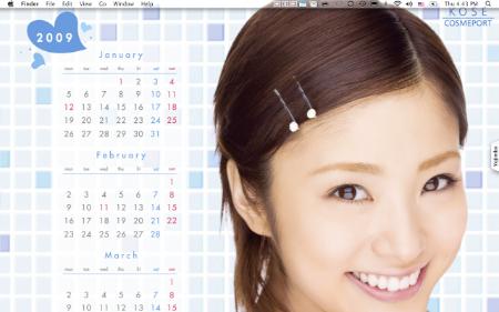 desktop081225.png