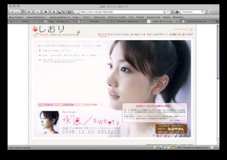 siori_web.png