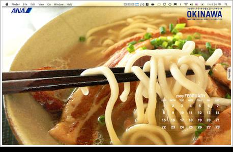 desktop090206.png
