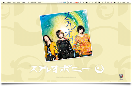 desktop090213stereopony.png