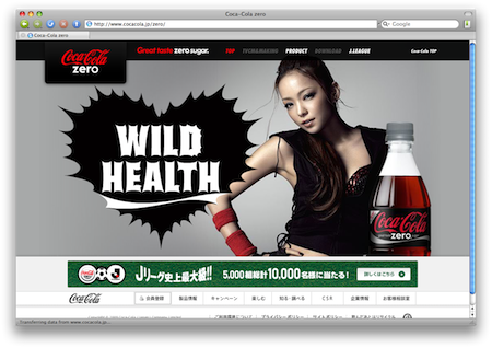 wildhealthcocacola0.png