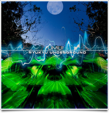 ryukyuunderground_umui.png