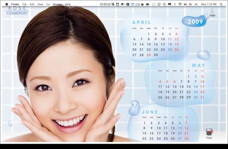 desktop090401.png