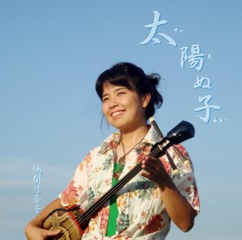 hatoma_k-a.jpg