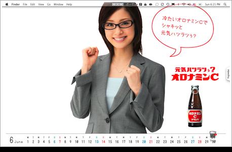 desktop090531.png