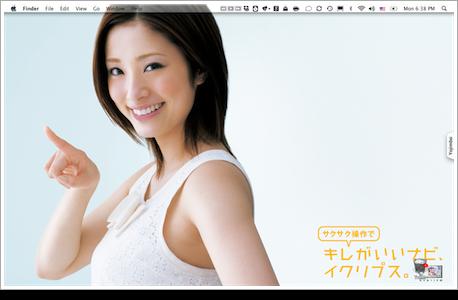 desktop060809.png
