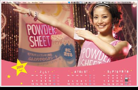 desktop090630.png