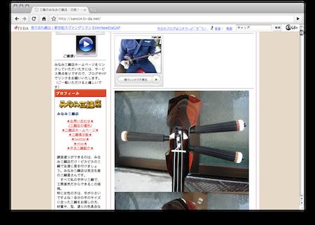Screen shot 2009-08-31 at 6.21.17 PM.png