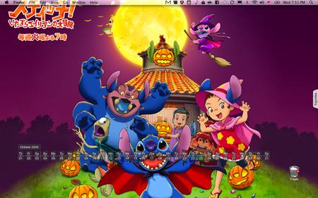 Screen shot 2009-10-28 at 7.51.22 PM.png