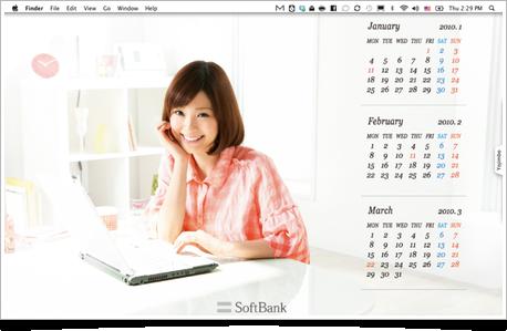 desktop091224.png
