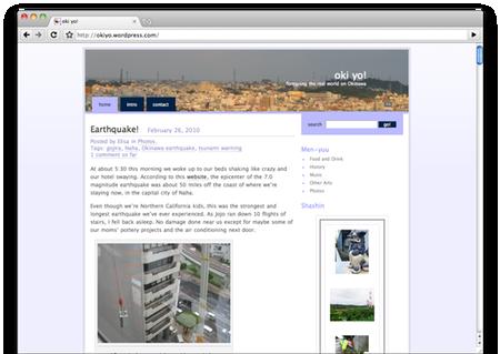Screen shot 2010-02-26 at 8.14.21 PM.png