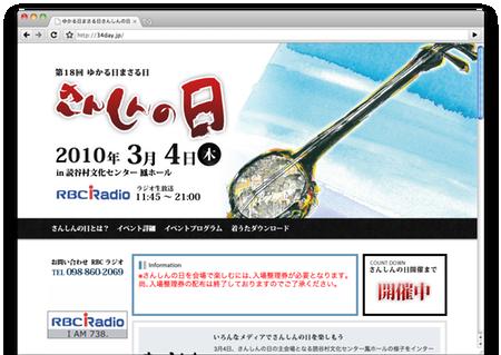 Screen shot 2010-03-03 at 11.13.15 PM.png