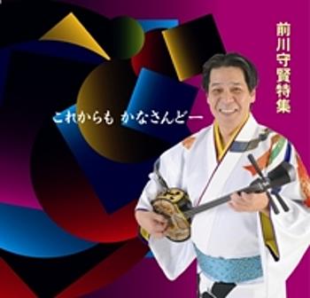 maekawa_korekaramo.png