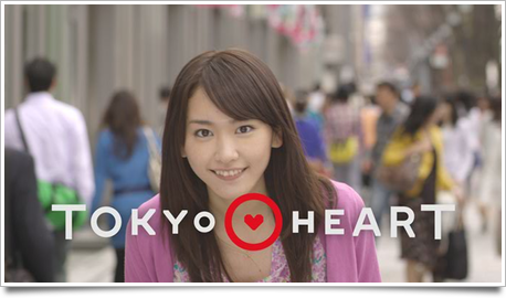 tokyoheart040110cm.png