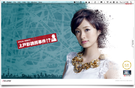 desktop201006100547.png