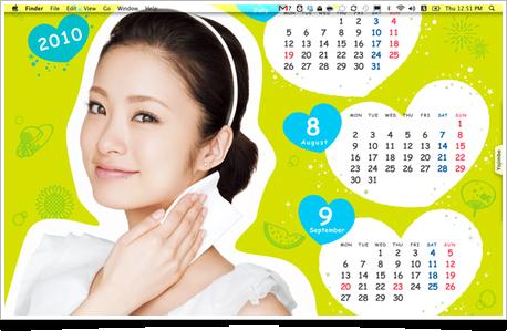 desktop20100701125133.png