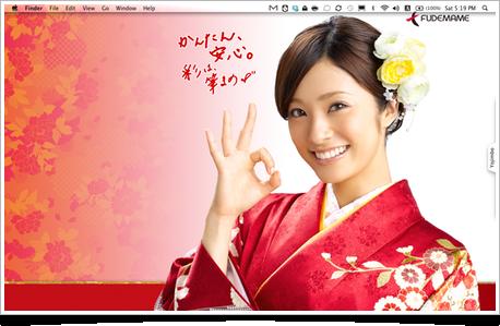 desktop2010091851915.png