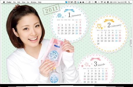 desktop2010122664117.png