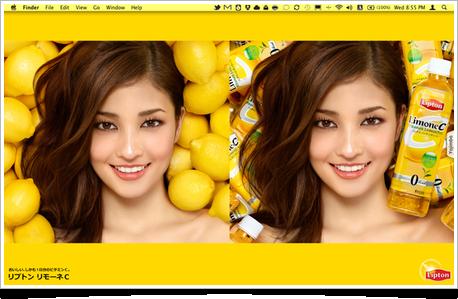 Desktop2011032385519