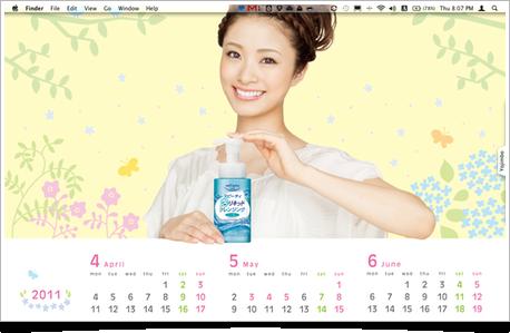 Desktop2011032480733