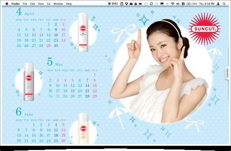 Desktop2011032480803