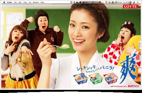 Desktop2011042992930
